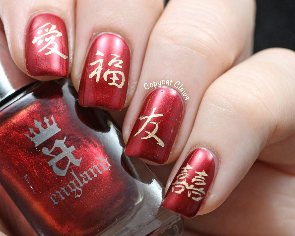 Chinese calligraphic nail art